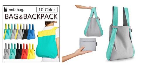 notabag ノットアバッグ