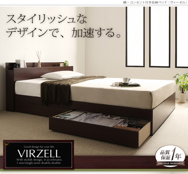 収納ベッド ダブル ボンネルコイルマットレス:レギュラー付き