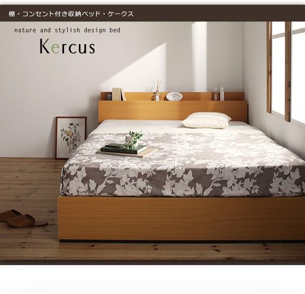 予算1~2万円で見つける!【シングルベッド】×【マットレス付き】新生活・引越しにおすすめ