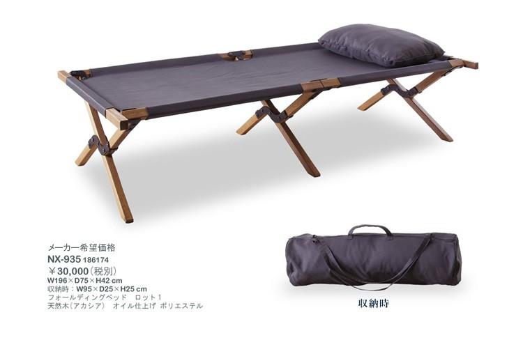 キャンプベッド 折りたたみ アウトドア ベンチ :dsaznx 935:ベッド