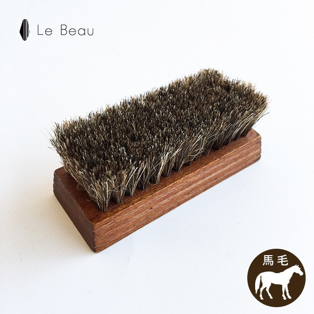 Le Beau 馬毛ミニブラシ(ブラウン)