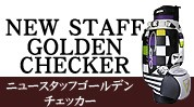 STAFF GOLDEN CHECKER 定価13800