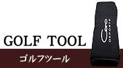 カバ-16000パット5300タグ2500円