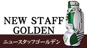 NEW STAFF GOLDEN  定価 128000