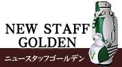 GOLDEN定価118000円( 税抜き)