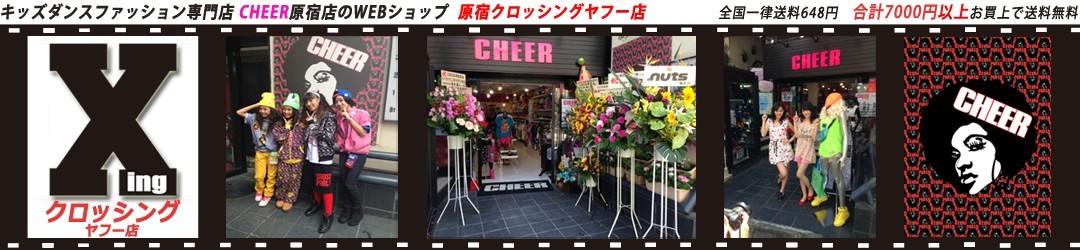 原宿クロッシング ヤフー店