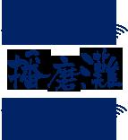 播磨灘ロゴ