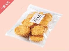 朝日あげ [933]新無選別エコノミーパック(200g)