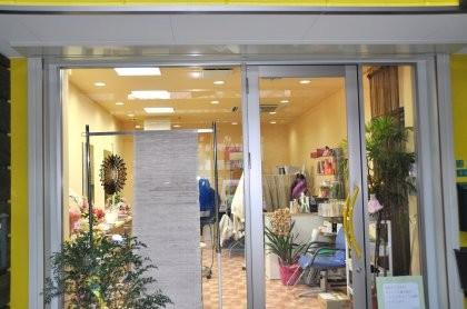 こだわりカットハローキャサリーン 大阪で美容室、着物関連営業中。