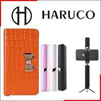 HARUCO