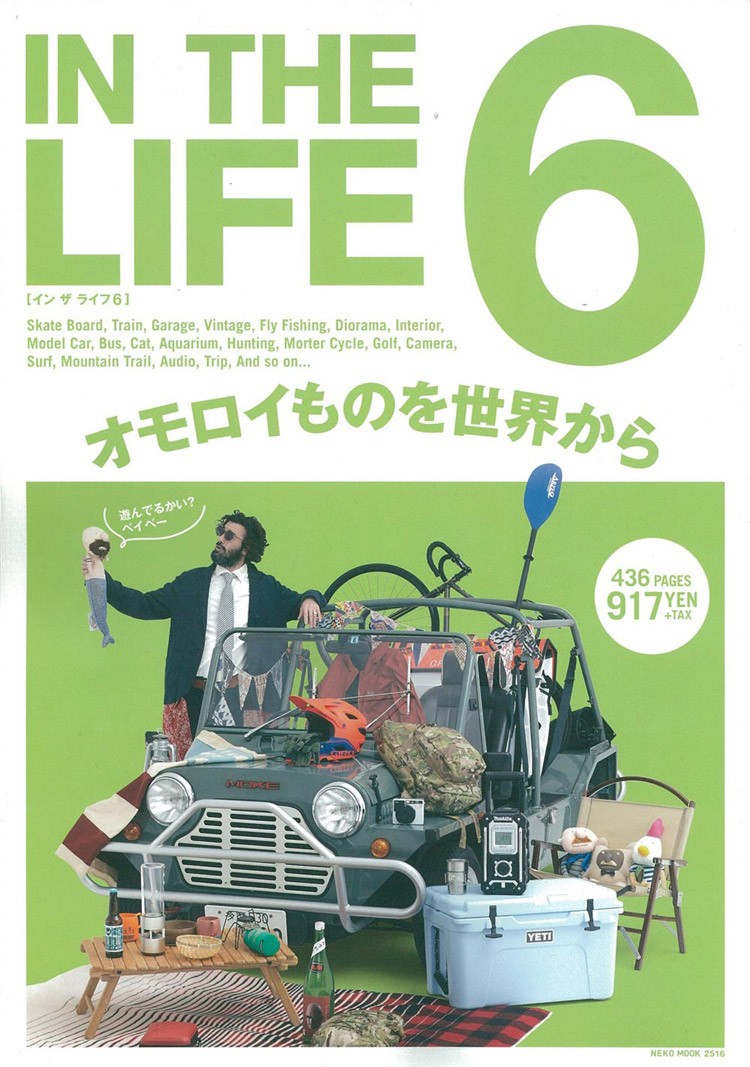 inthelife6