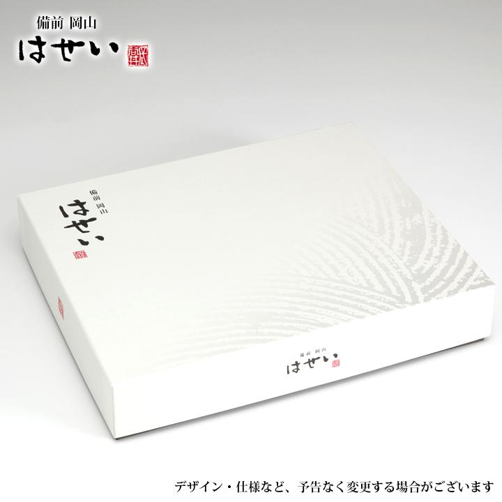 老舗蒲鉾屋長谷井商店 化粧箱