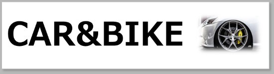トップページバナーカテゴリーカー&バイク