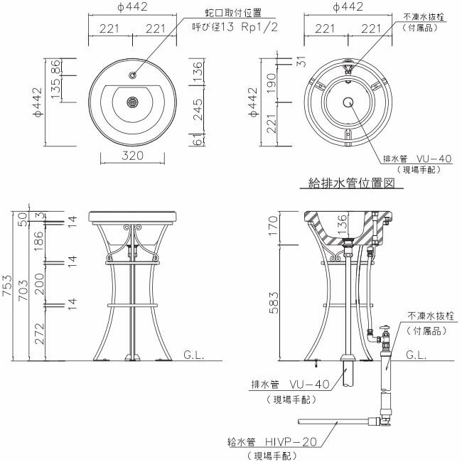 立水栓ユニット・シャルムのサイズ