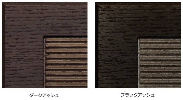2種類のカラー