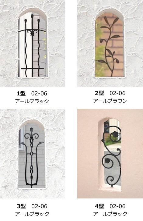 フェンスのデザイン