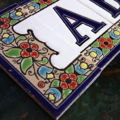 アルファベットのタイル表札