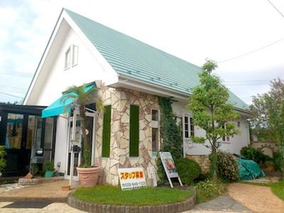 プルーマガーデン・鶴田事務所