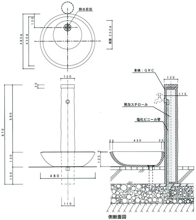 立水栓サガンのサイズ