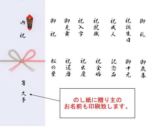 名入れ箸】【お中元・お歳暮 ...
