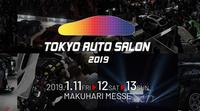 東京オートサロン2019出展しました!