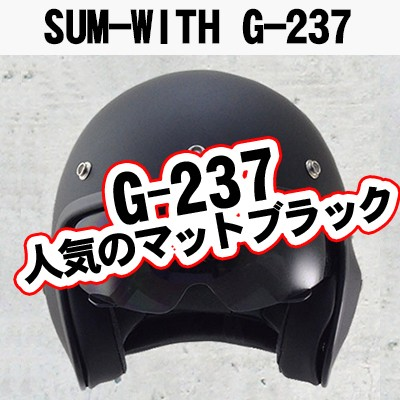 SUM-WITH G-237