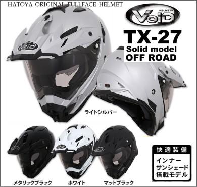 VOID TX27