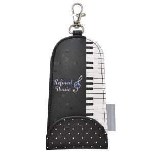 ランドセル キーケース リール 女の子 かわいい おしゃれ 鍵 紛失防止 伸びる 子供 キーカバー 鍵カバー 反射板 リフレクター|hauhau