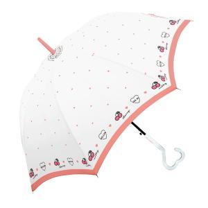 傘 かわいい 小学生 女の子 キッズ 長傘 中学生 ジャンプ ハート型 手元 さくらんぼ 子ども 通学 58cm パステル チェリー ミルキーチェリー|hauhau
