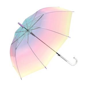 ビニール傘 かわいい キッズ 女の子 長傘 中学生 クリア 傘 高校生 60cm グラデーション 雨傘 パステル ジャンプ グラスファイバー 丈夫 通学|hauhau