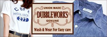 DUBBLE WORKS(ダブルワークス)
