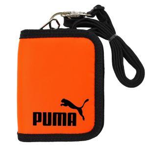 財布 PUMA プーマ 二つ折り財布 ストラップ付き 斜めがけ 紐付き PM242 小学生 バリバリ財布 マジックテープ キッズ hauhau