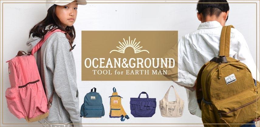 Ocean&Ground)