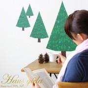 貼ってはがせる クリスマス ウォールステッカー【切り絵作家CHIKU 大きなさんかくツリー】【送料無料・A2サイズ】日本製