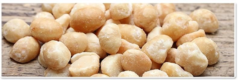 マウナロア塩味マカデミアナッツ