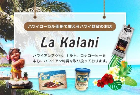 La Kalani
