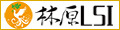 林原LSIサプリメントYahoo!店 ロゴ