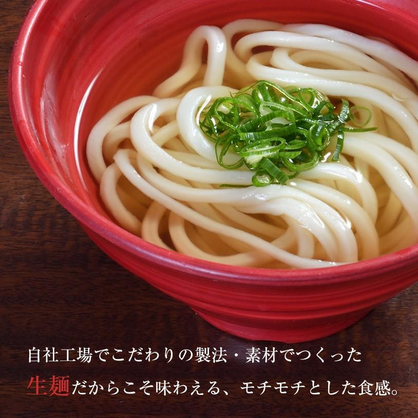 自社工場でこだわりの製法・素材でつくった生麺だからこそ味わえる、モチモチとした食感。