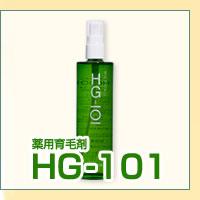 HG-101