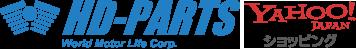 ハーレーカスタム&用品 hd-parts|Yahoo店