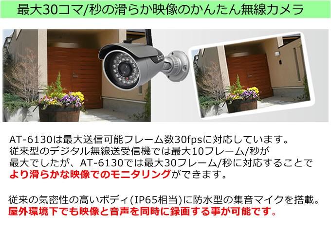 最大30フレームの滑らかな映像を映す家庭用ワイヤレス防犯カメラ