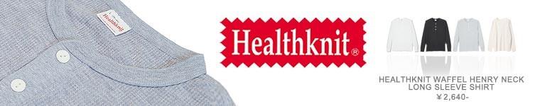 Healthknit サーマルヘンリーネック