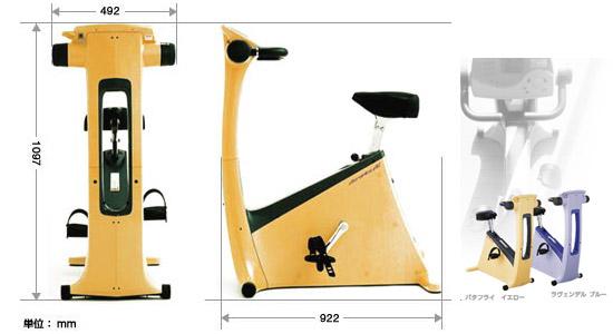 コンビエアロバイクのサイズ