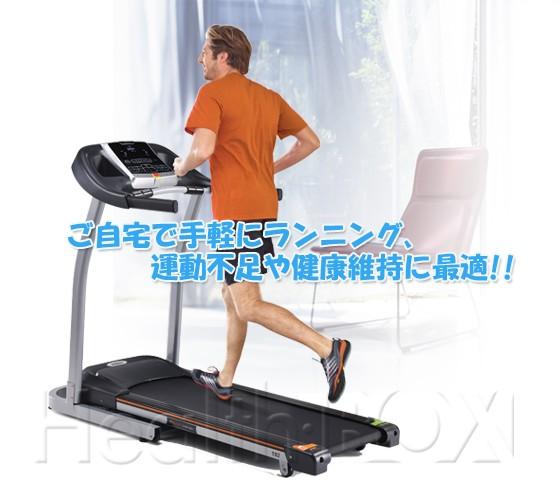 ご自宅で手軽にウォーキングからランニングまでできるマシン、運動不足や健康維持に最適。