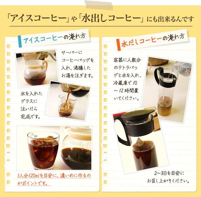 アイスコーヒーや水出しコーヒーもできる霊芝珈琲