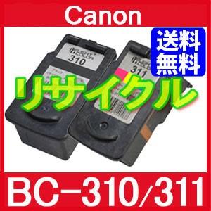 bc310bk-2mp