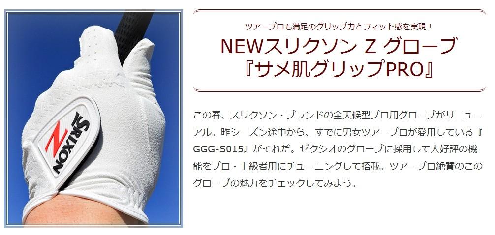 gggs015