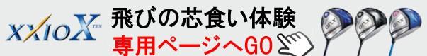 TOUR-B