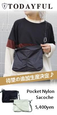 ODAYFUL(トゥデイフル)Pocket Nylon Sacoche