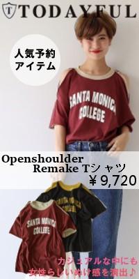 Openshoulder Remake Tシャツ
